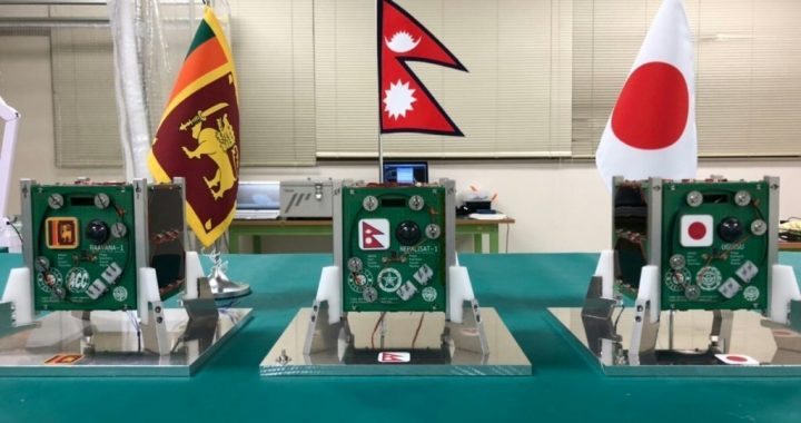 Nepali SAT-1 Nepal's first Satellite