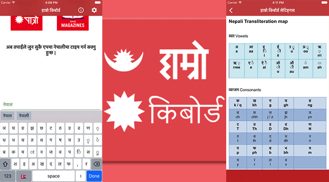 Nepali Typing App