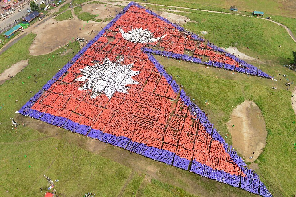 Nepal Flag world Record