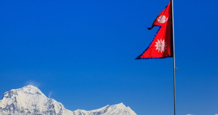 Meaning of Nepal Flag | National Flag of Nepal Facts and History