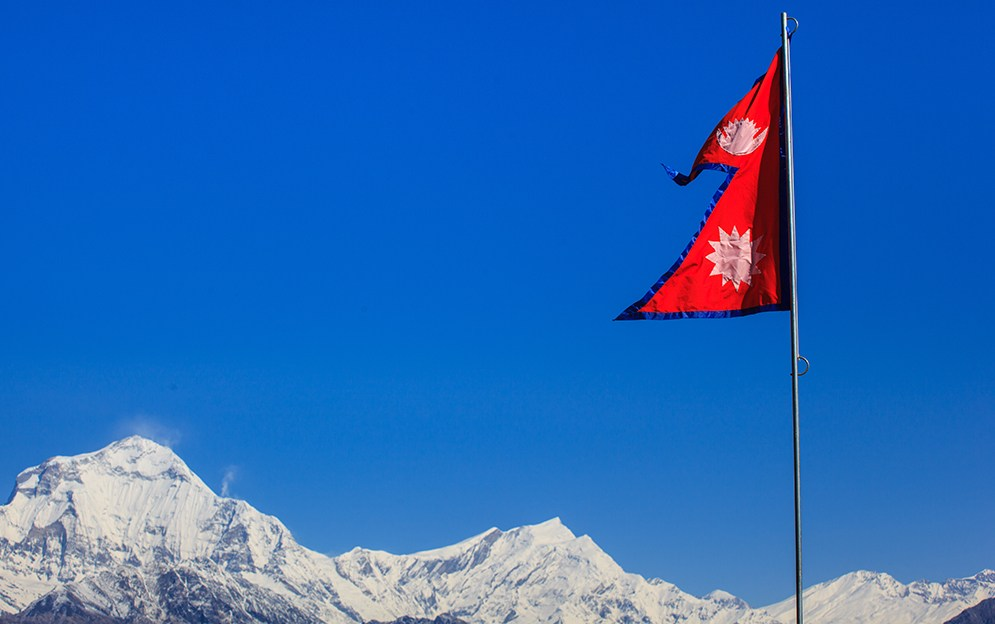 Meaning of Nepal Flag