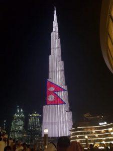 Nepal Flag History