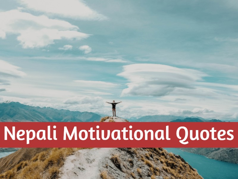 Motivational Quotes in Nepali Fonts