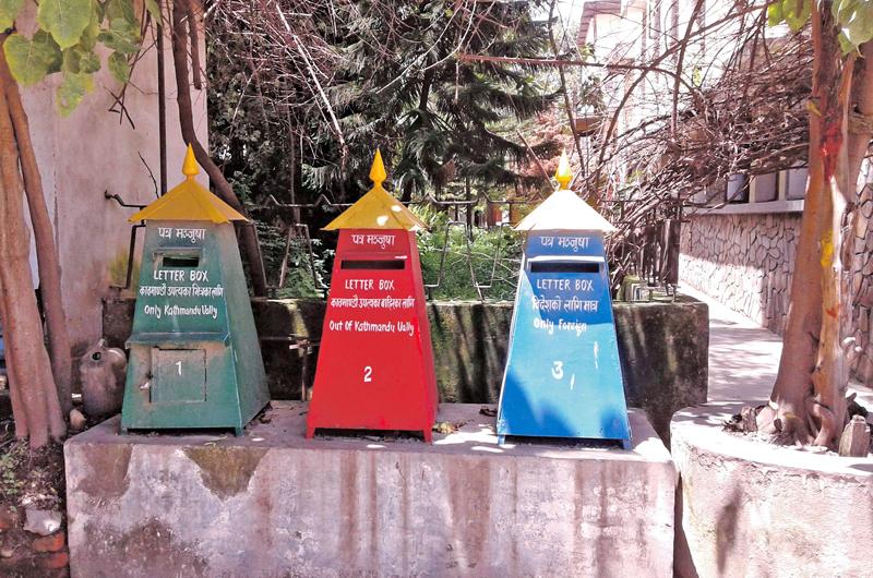Postal Code of Nepal