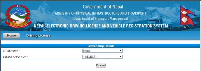 How To Apply Online Driving License In Nepal