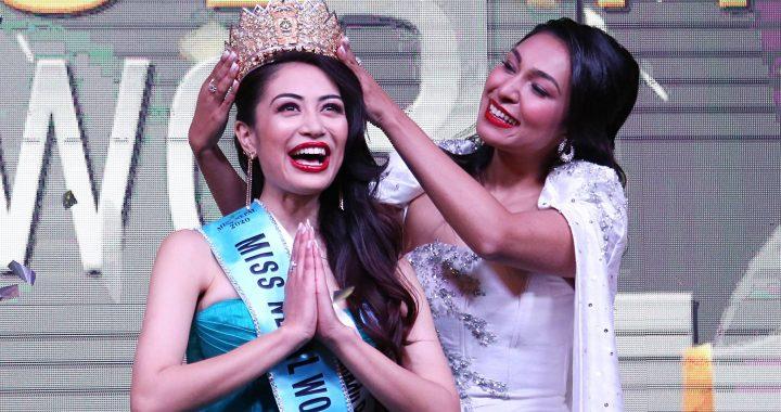 Namrata Shrestha Wins Miss Nepal World 2020