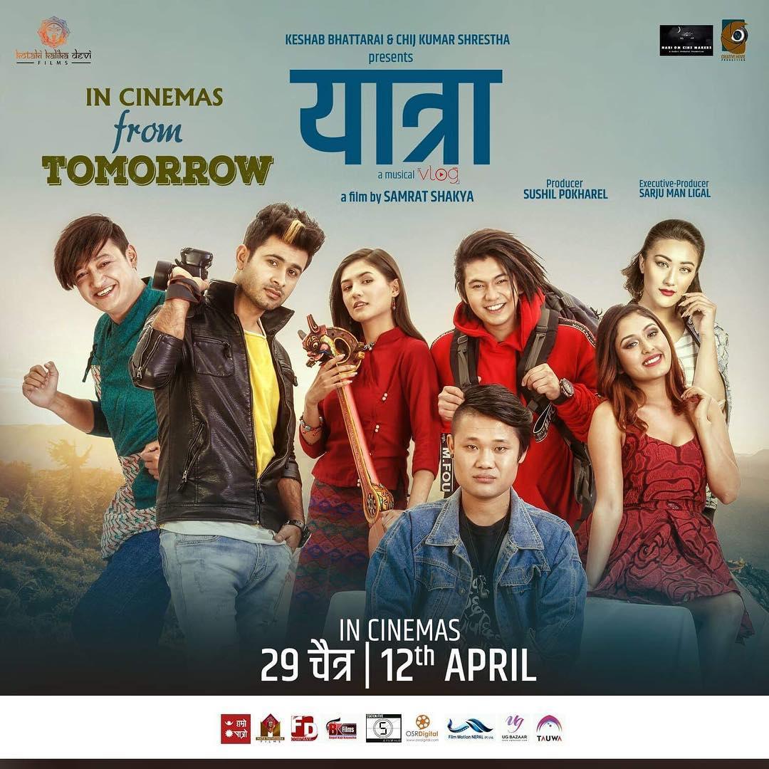 Malika Mahat movie Yatra