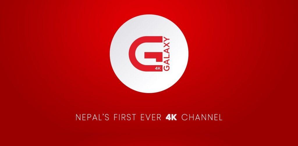 Galaxy 4K TV