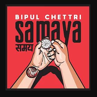 Bipul Chhetri