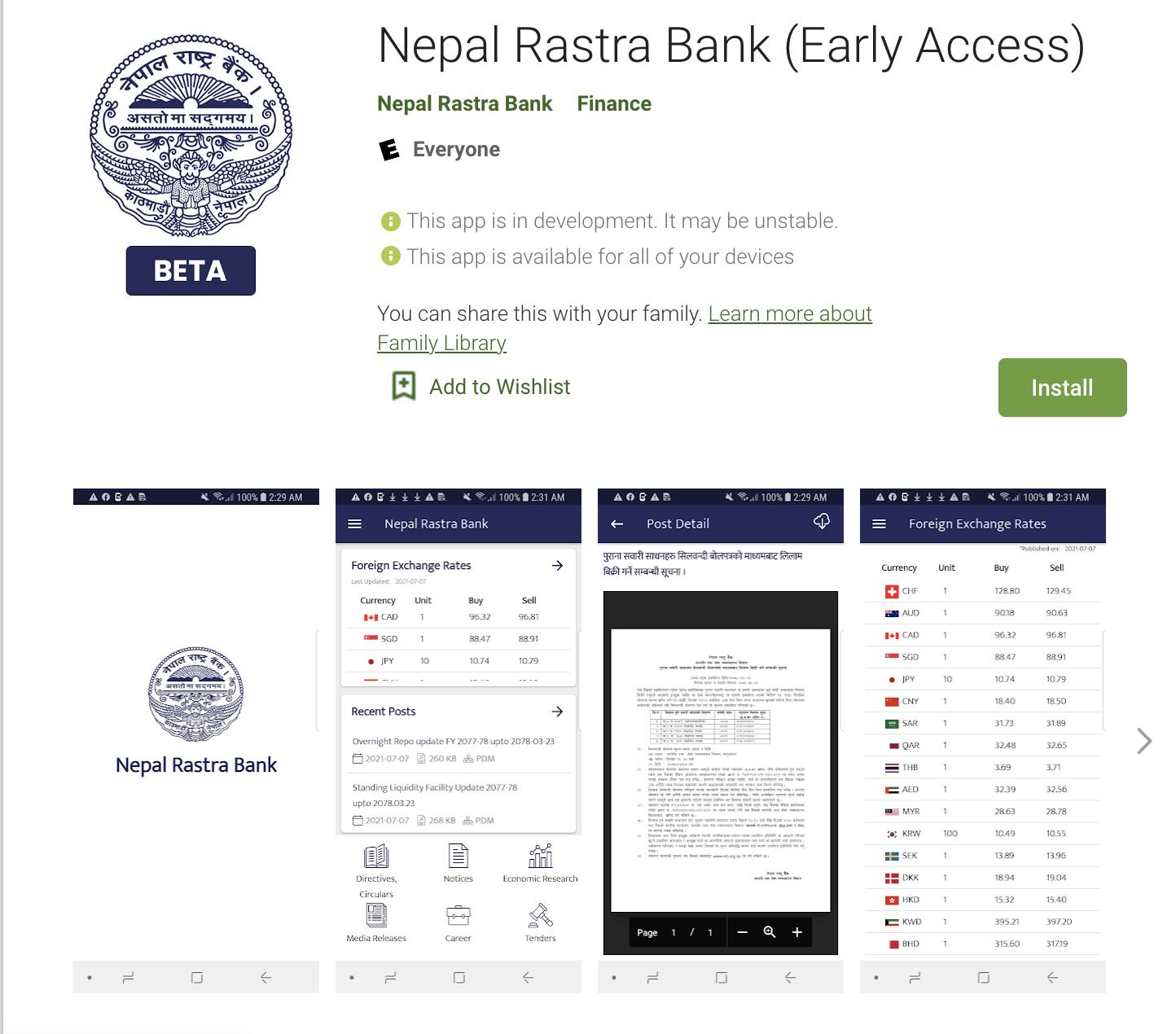 Nepal Rastra Bank Mobile App