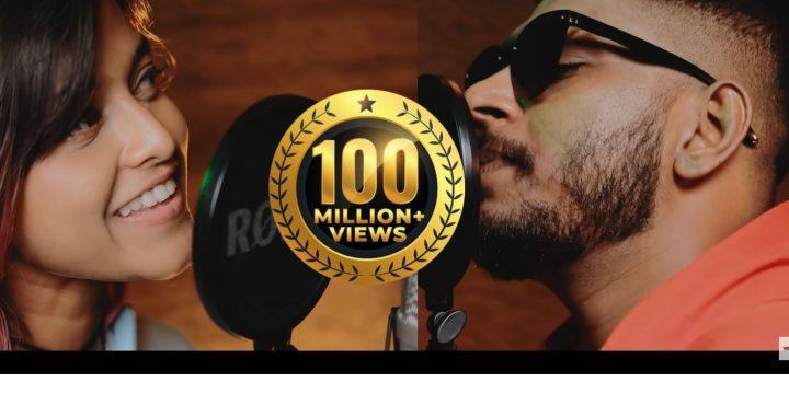 Manike Mage Hithe: YouTube Trending song and Lyrics